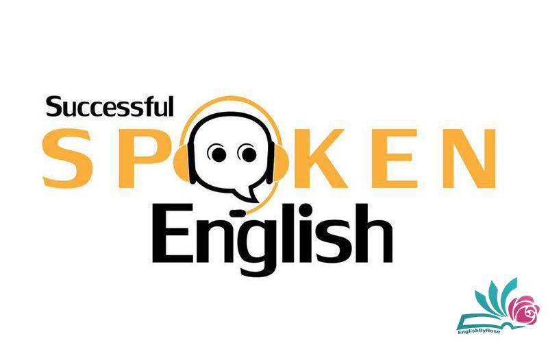 آموزش اسپیکینگ زبان انگلیسی در خانه