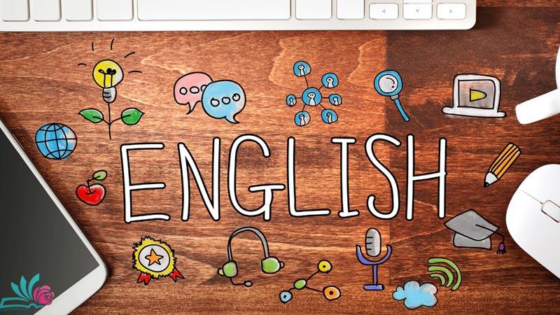 فراگیری زبان انگلیسی