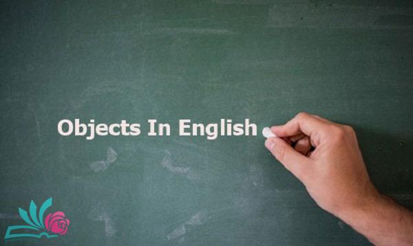 مفعول در زبان انگلیسی