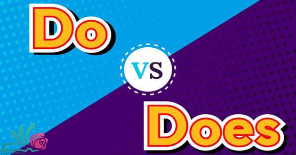 تفاوت بین Do و Does