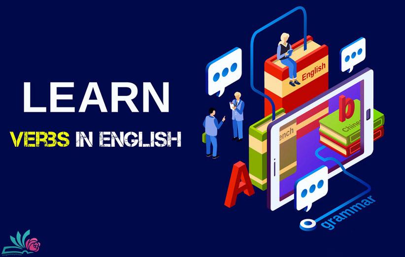 فعل در زبان انگلیسی