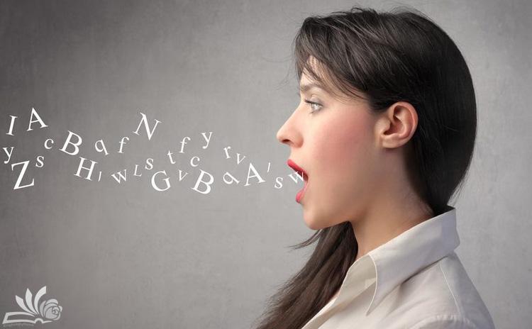 مشکلات یادگیری تلفظ انگلیسی